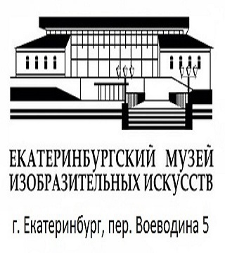 Ekaterinburg Museum of Fine Arts at the Vojivodina