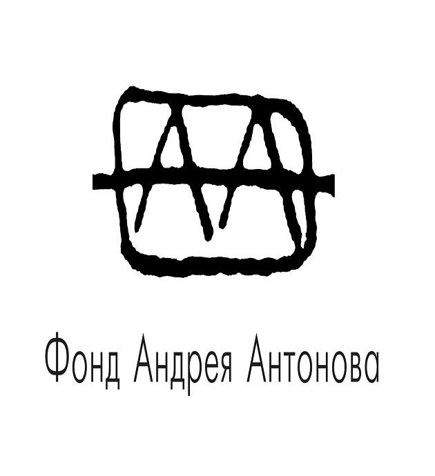 Галерея Антонов