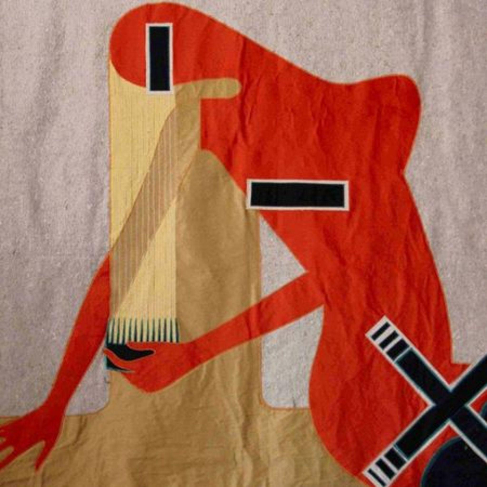Выставка Сергея Ермолаева «Сон иллюзиониста»