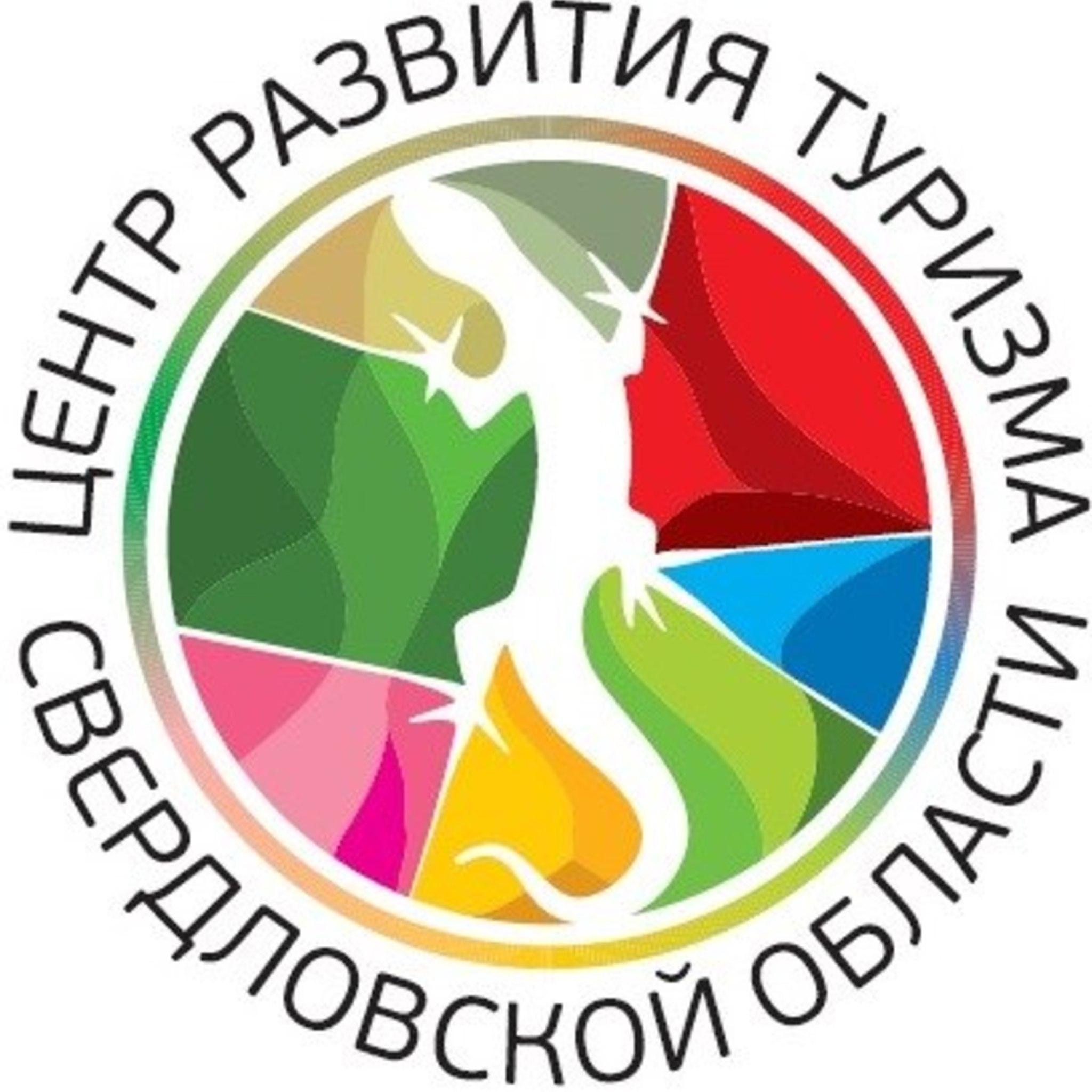 The centre of development tourism of Sverdlovsk region
