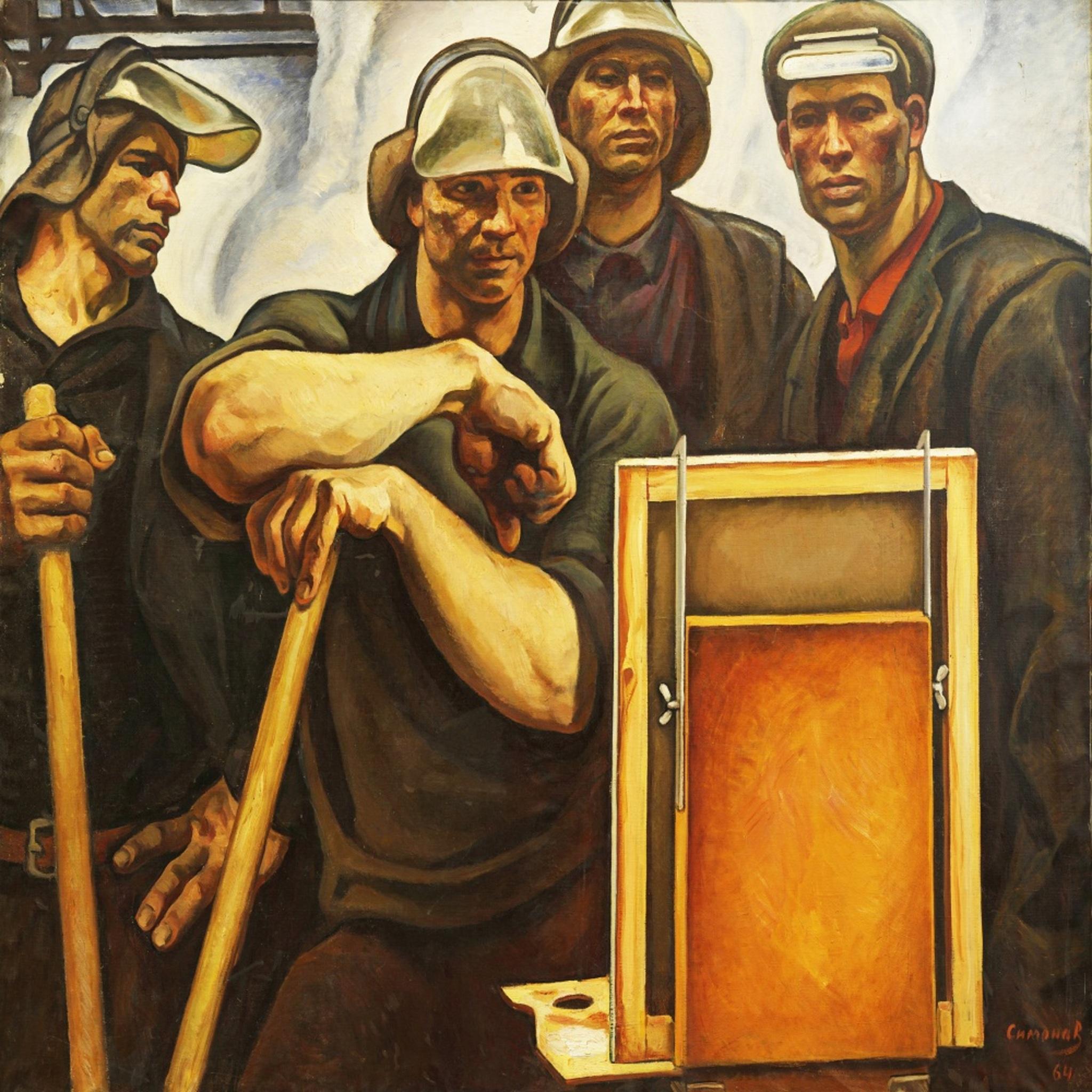 Проект «Музей современного искусства: Департамент труда и занятости»