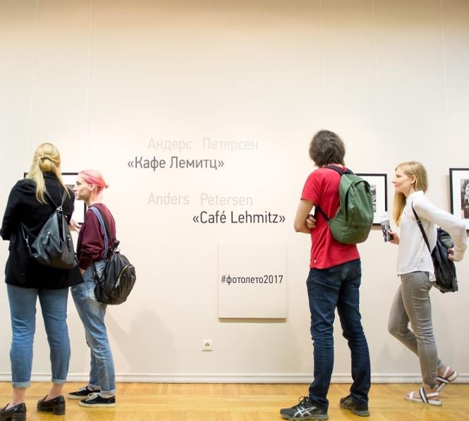 """Tour of Anders Petersen's """"Cafe Lemitz"""""""