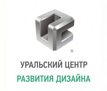 Ural Center for Development of Design