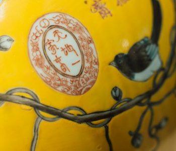 Встреча «Декоративно-прикладное искусство Китая»