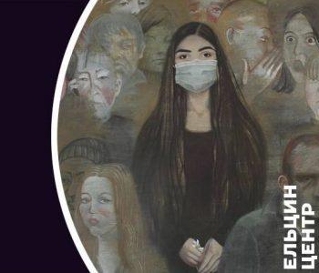 Выставка Полины Синяткиной «Вдохнуть и не дышать»