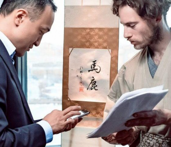 """Meeting with the calligrapher. """"Koans – a push to enlightenment"""""""
