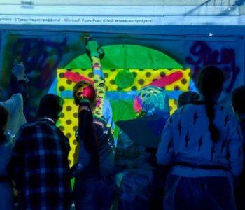 Летняя лаборатория современного искусства «АРТ-ИСТОК»
