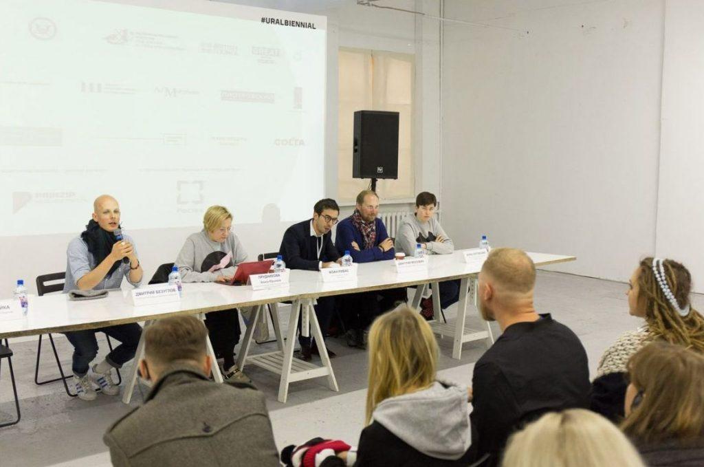 Симпозиум в рамках Интеллектуальной платформы 5-й Уральской индустриальной биеннале
